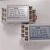 电磁给油器集成RBGL-24-220-4