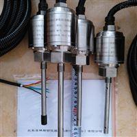 振动温度油位三参数探头变送器