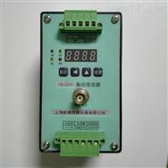 HZD-B-5-T 一体化防爆振动变送器 航振牌