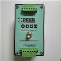 XZD-YB-一体化防爆振动变送器