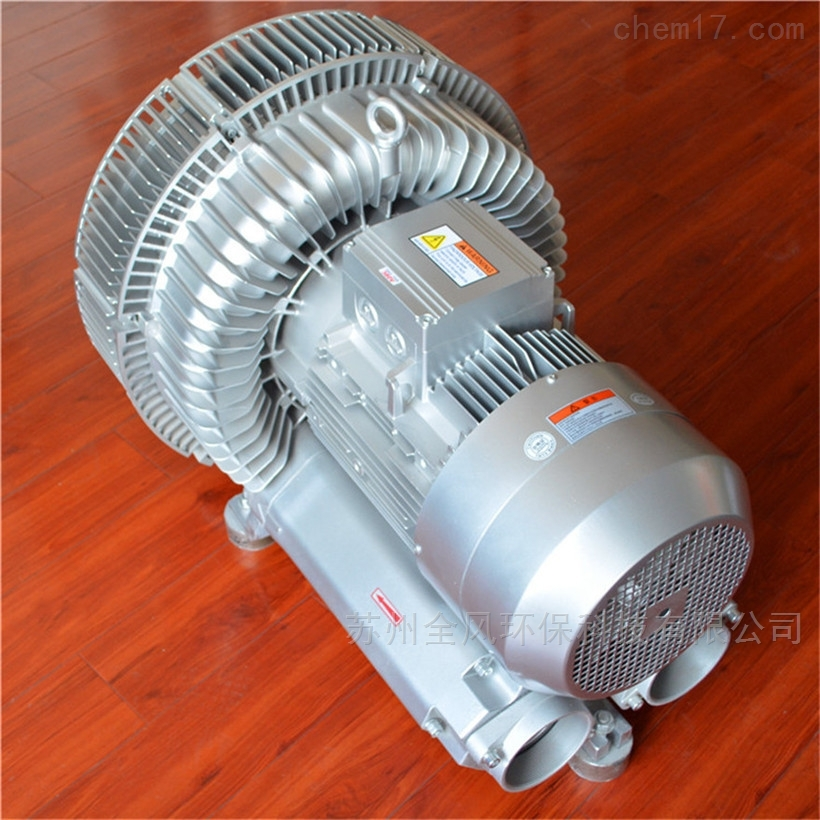 11kw直销旋涡气泵