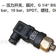 压力传感器 SUCO