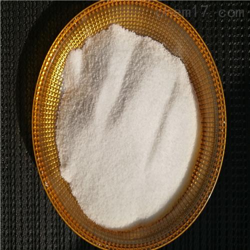 衡水聚丙烯酰胺粘度矿山采挖液专业