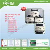 EOCRDS3-60S反转相序保护继电器接线
