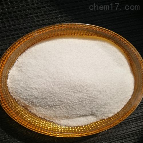 辽源阴离子聚丙烯酰胺水处理专用