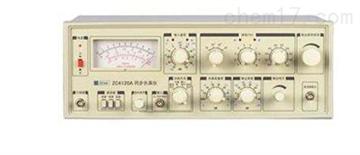 ZC4120A型高精度失真度app