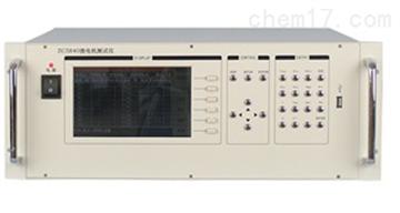 ZC5840微电机app