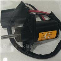 LP-10HA-1绿测器midori非接触型直线位移传感器