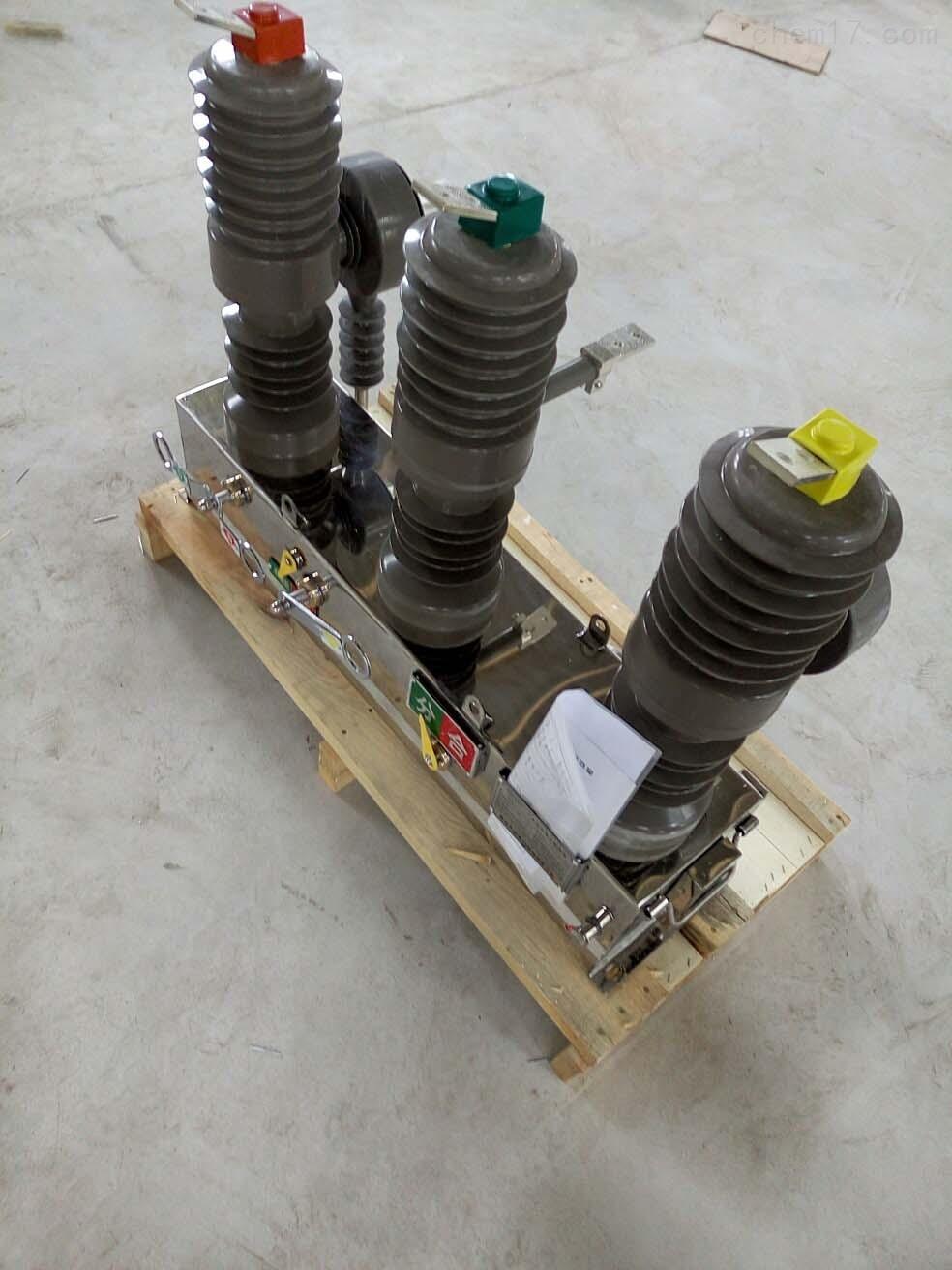 西安高压真空断路器ZW32-12现货厂家