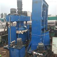500升分散机常年回收动力混合机