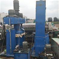 0.5吨分散机常年回收动力混合机