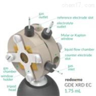 磁性气体扩散电极X射线衍射电化学池