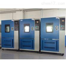 GDJW-0*型交變高低溫試驗箱武漢廠家