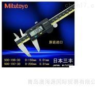 日本三丰Mitutoyo数显卡尺500-197-30