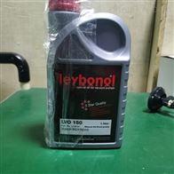 天津莱宝真空泵油LVO150