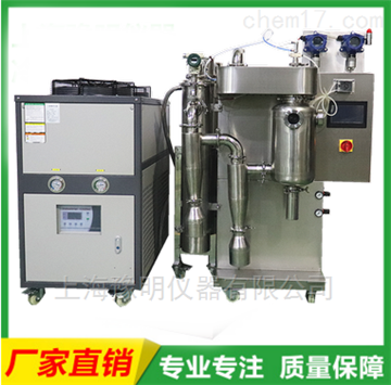 YM-015A有机溶剂密闭小型喷雾干燥机