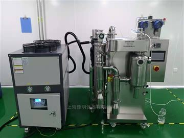 YM-015A供应 技术有机溶剂喷雾干燥机YM-015A