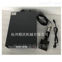 JH-JS20K超声波口罩焊接设备