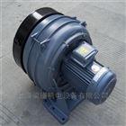 HTB100-505 3.7KW濰坊HTB100-505透浦多段式鼓風機