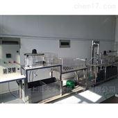 DYG021活性污泥生化反应器实验装置 废水处理