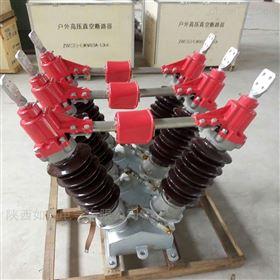 GW5-110KV/1250AGW5-110KV/1250A防污型高壓隔離開關