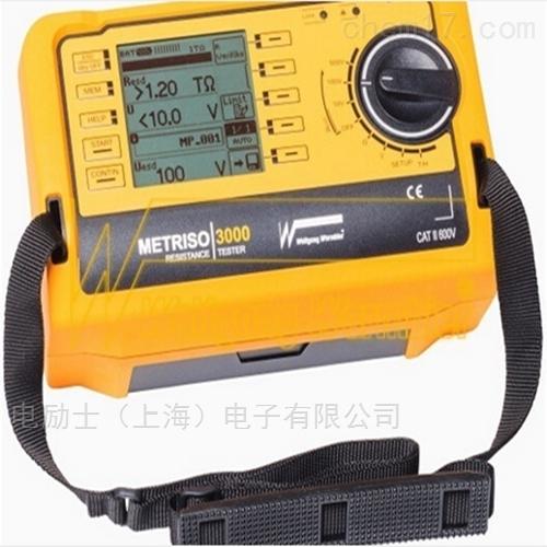 表面绝缘电阻_防静电测试仪Metriso 3000