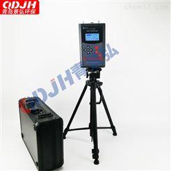 JH-3120煙道氣體采樣器便攜式多功能氣體取樣儀