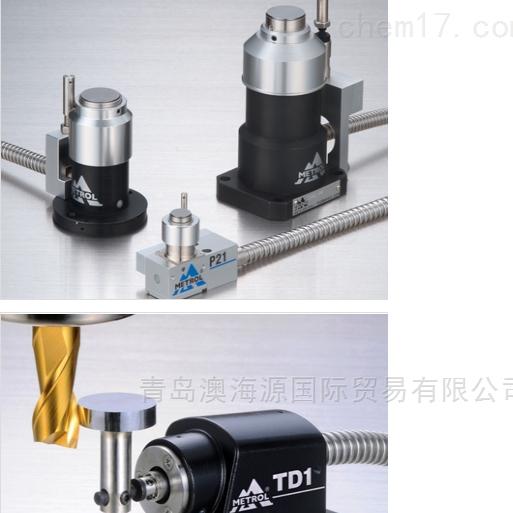 美德龙Metrol CNC加工三坐标对刀仪TM26D