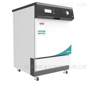 Smart-1 喜瓶者国产全自动洗瓶机