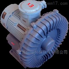 漩涡式粉尘防爆气泵-防爆高压气泵