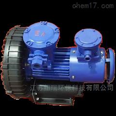 小型防爆旋涡气泵-防爆鼓风机