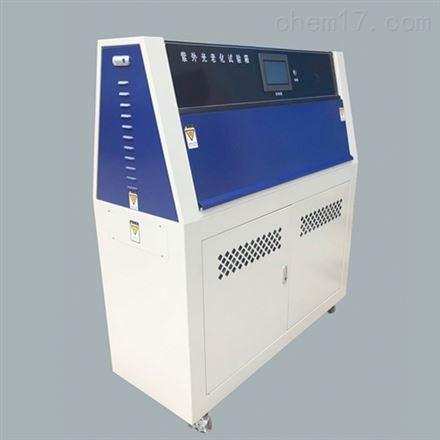 ZN-P紫外光老化试验箱/UV紫外线老化试验箱