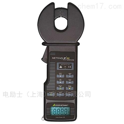 钳形电流电压表METRACLIP 62