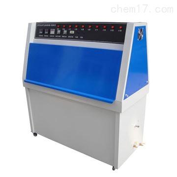 紫外耐候实验箱