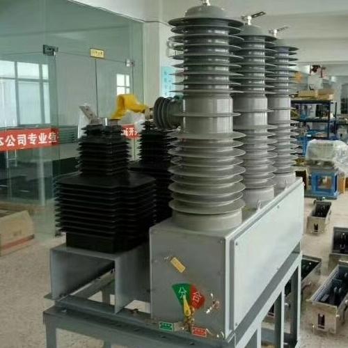 35KV通用型ZW32-40.5电站型高压断路器安阳