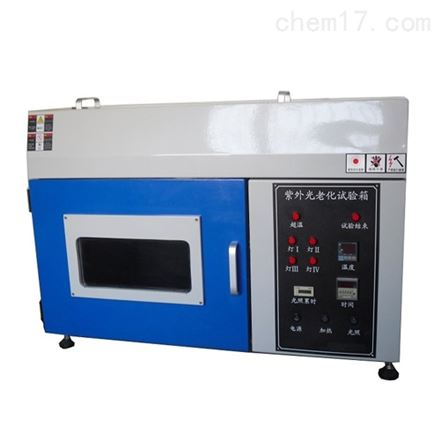 ZN-TZ北京转鼓式紫外老化试验箱—带喷淋型