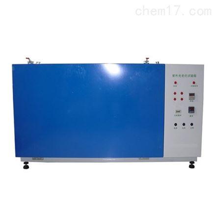 ZN-T台式紫外光老化试验箱