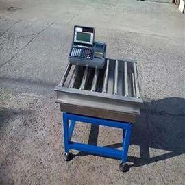 PLC控制输送滚筒电子秤