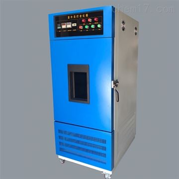 ZN-C高壓汞燈紫外線老化試驗箱