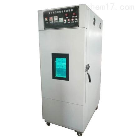 300W/500W/1000W高壓汞燈紫外線老化箱