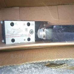 原厂订购AGMZO系列ATOS阿托斯比例阀