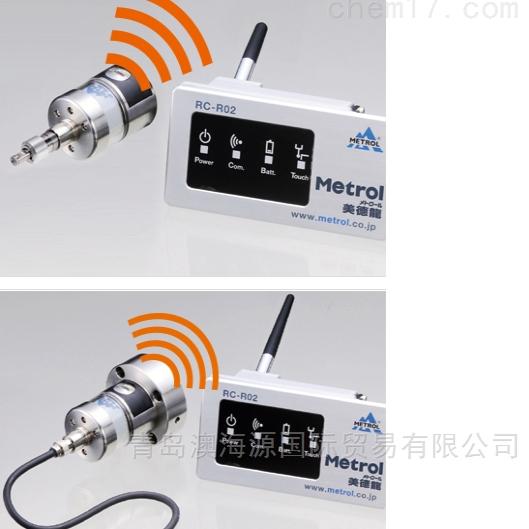 日本Metrol美德龙测头数控车床无线传感器