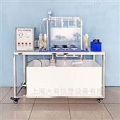 DYG033MBR工艺市政污水处理教学实验装置  给排水