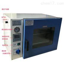 DZF-6020/DZF-6020D武漢真空烘箱廠家