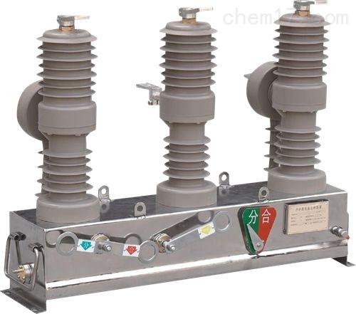 柱上ZW32高壓真空斷路器