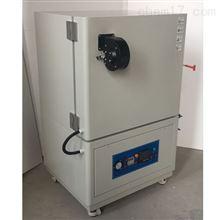 400度500度高溫真空干燥箱