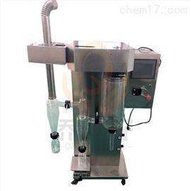 JOYN-8000S实验室用双回收小型喷雾干燥机