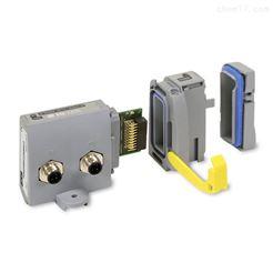 ModuflexIO-Link美国派克PARKER气动现场总线连接模块