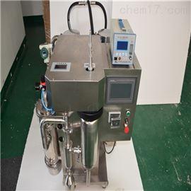 JOYN-6000Y2常压有机溶剂喷雾干燥机