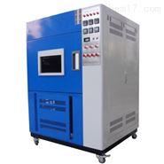 水冷型氙灯耐气候试验箱